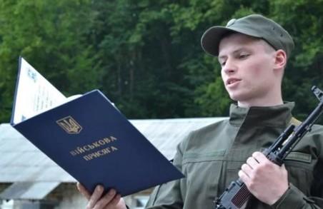 Львів`янина, якого на добу зачинили у військоматі, заберуть на строкову службу
