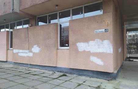 У Львові ніяк не можуть відкрити наркокабінет для перевірки водіїв