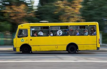 У Львові запропонували нову форму розрахунку тарифів на проїзд у автобусах