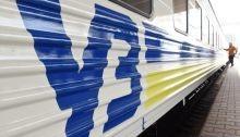 Через Львів призначено нові потяги