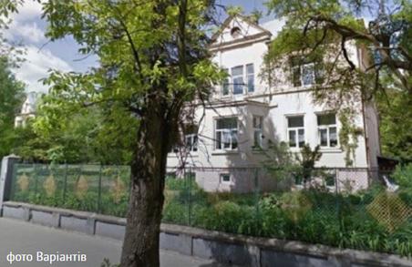 У Львові облрада продає дитячий санаторій у престижному районі