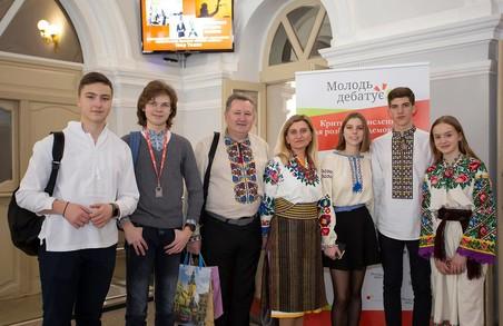 У Львові пройдуть міжрегіональні дебати проєкту «Молодь дебатує»