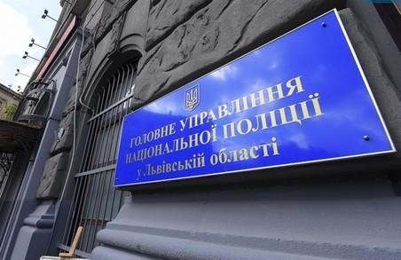 НАБУ проводить обшуки у главку поліції Львівщини