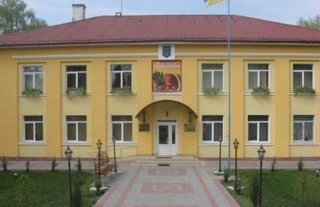 Зеленський призначив першого голову РДА на Львівщині