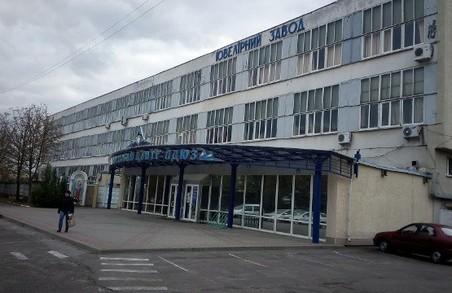 Фонд держмайна виставить на приватизацію п'ять львівських державних підприємств