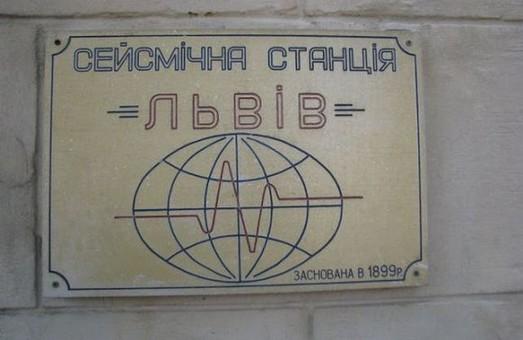 На Львівщині сейсмологи зафіксували землетрус