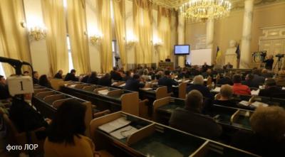 Львівська ЛОР ледь не здійснила майнову аферу року