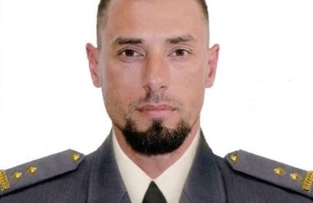 До Львова повернули тіло загиблого офіцера СБУ Каплунова