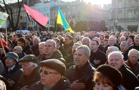 Львів доєднався до акції «Червоні лінії для Зе»