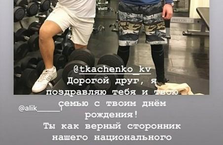 """Російський коханець """"Міс-Львів 2018"""" пригрози захопити Україну"""