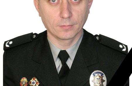 Помер львівський поліцейський,майор, учасник ООС, Руслан Растатуров