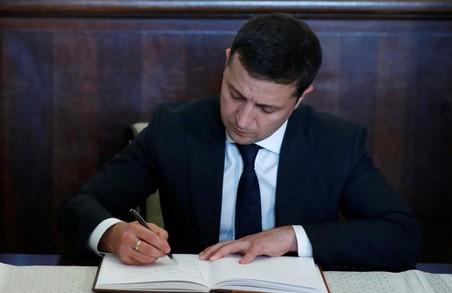 Зеленський призначив на Львівщину трьох голів РДА