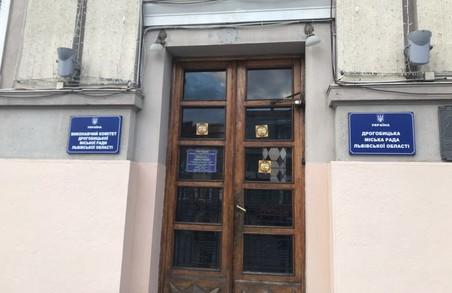 У Червонограді активісти НК завітал до депутата ВРУ