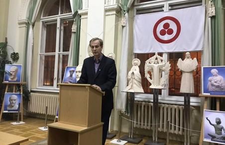 У Пломені презентували книгу про життя Степана Бандери