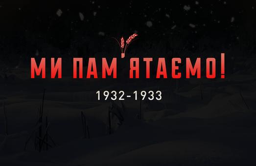НК Львівщини вшановує жертв Голодомору