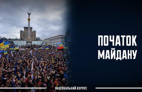НК Львівщини вітає з річницею Революції Гідності!