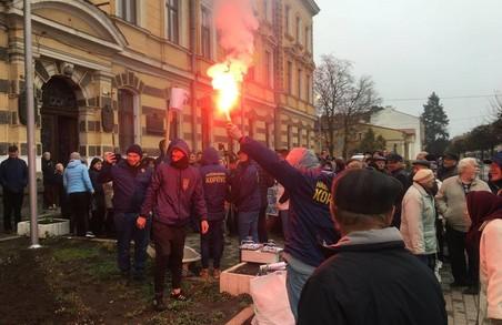 НК у Стрию протестує проти підняття тарифів на воду