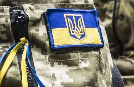 Мати воїна АТО зі Львова потребує допомоги