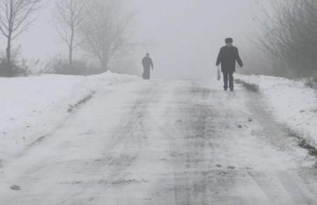 Мешканці села на Лвьівщині 4 кілометри пішки мусять добиратися до райцентру