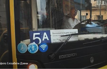 Львівське комунальне АТП-1 звільнило з роботи водія автобуса №5а, що обматюкав пасажирку та показав їй середній палець