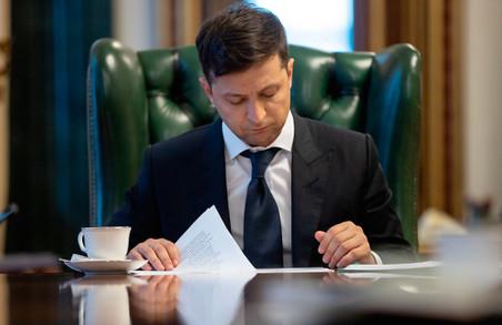Президент Володимир Зеленський призначив ще двох голів РДА на Львівщині