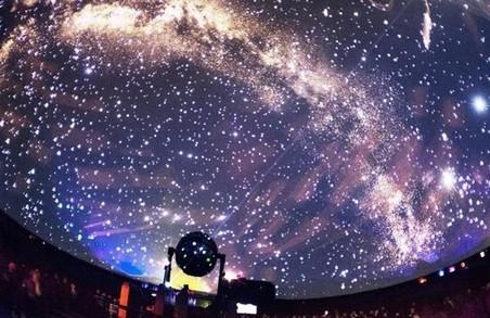 У Львові хочуть створити планетарій