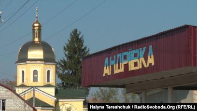 Село біля Львова наново перейменують на честь комуніста