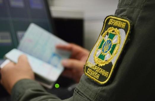 Львівські прикордонники запобігли незаконному виивезенню дитини за кордон