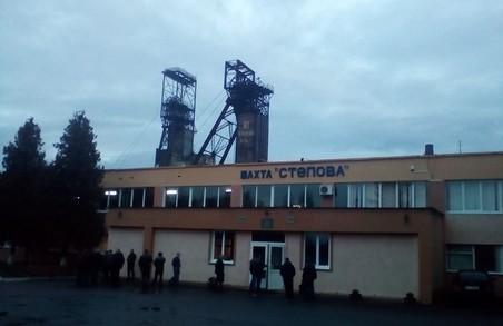 Шахти біля Львова на ніч знестурмили через борги, почалося затоплення