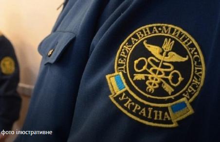 Львівська митниця позбулая 213 митників за день