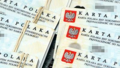 У Львові заробітчан, яким польський консул відмовив у карті поляка, посадять за погрози йому