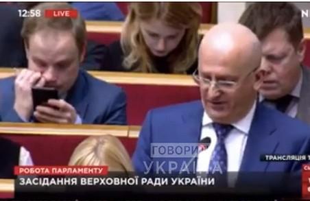 «Голос дна»: Мосійчук показав, де в парламенті «длубається» Юрчишин