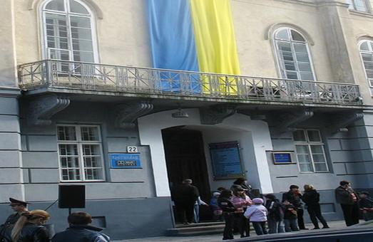 У Львові Міноборони продасть Будинок Офіцерів