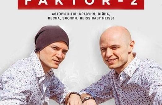 Львівський клуб Малевич прокоментував ситуацію з виступом «Фактор-2»