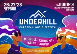 UNDERHILL EUROPEAN MUSIC FESTIVAL: татуювання на тілі та ком'юніті прибульців