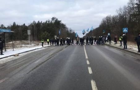 Гірники перекрили міжнародну трасу Львів- Рава-Руська