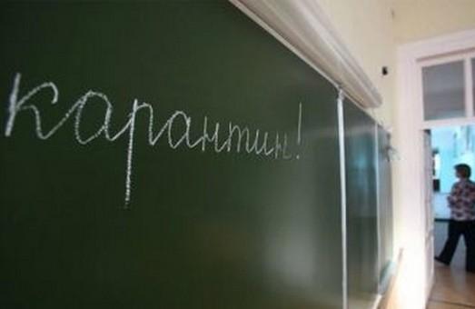 На Львівщині ще три школи закрилися на карантин