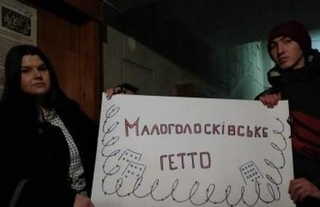 Мешканці Підголоско заявляють, що їх район хочуть знищити