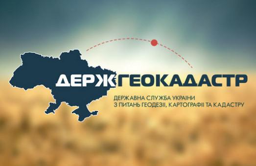На посаду голови Львівського Держгеокадастру претендує ціла низка екс-чиновників