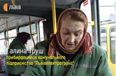 У Львові провели дезінфекцію громадського транспорту