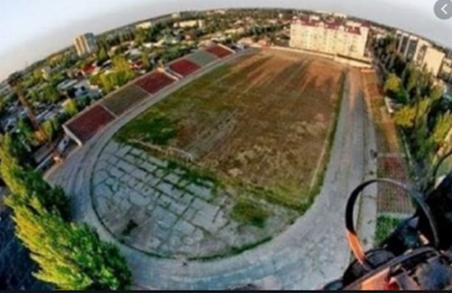 Львівська міськрада виділила гроші для купівлі стадіону «Торпедо»