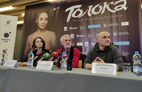 У Львові український фільм зірвав аплодисменти залу
