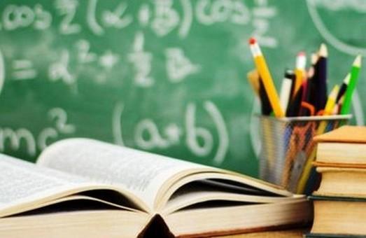 Вісім шкіл Львова увійшли до сотні кращих в Україні, одна - в п'ятірку перших