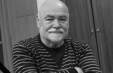 Помер один з найвідоміших львівських архітекторів