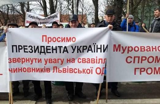 Створений у кабінетах Львівської ОДА перспективний план не відповідає інтересам людей – нардеп
