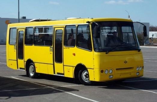 На Львівщині повністю припинено транспортне перевезення пасажирів