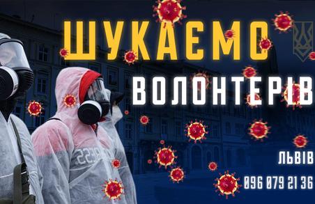 У Львові Національний Корпус оголошуєнабір волонтерів для допомоги людям під час карантину