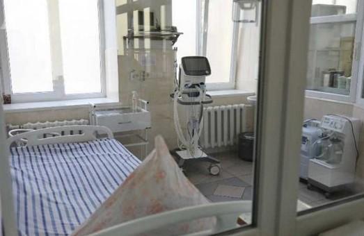 На лікуванні у Львівській обласній інфекційній клінічній лікарні перебуває 61 пацієнт