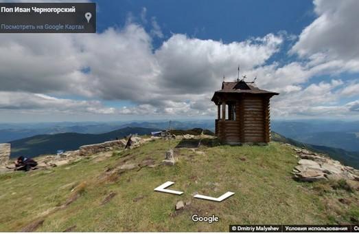 На Франківщині розробили 3D-тур горою Піп Іван