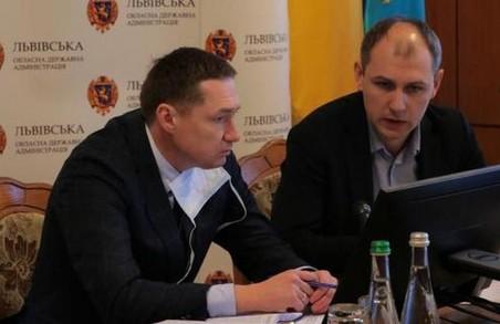 На Львівщині запроваджено стан надзвичайної ситуації